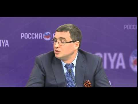 Пресс-конференция Ренато Усатого в МИА Россия сегодня накануне возвращения в Молдову (05.05.15)