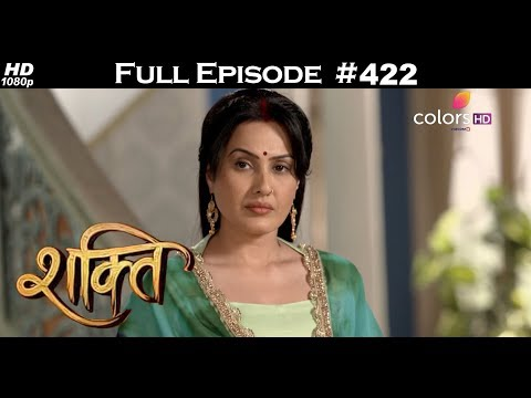 Shakti - 11th January 2018 - शक्ति - Full Episode thumbnail