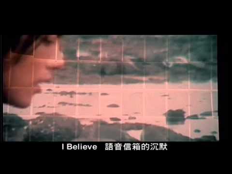 范逸臣-I BELIEVE  官方MV