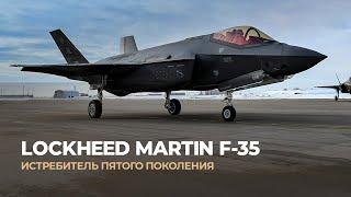 O Impressionante Lockheed Martin F 35 _ Decolagens e Aterrissagens _ Amazing Compilação _ Parte 2