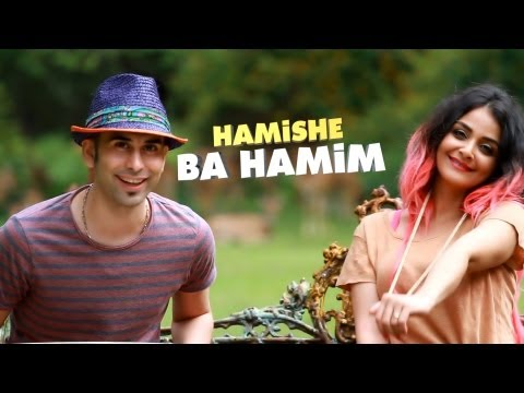 25band Hamishe Ba Hamim ( Official Video 2013 ) Hd video