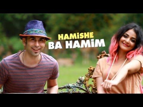 25Band Hamishe Ba Hamim    2013  HD