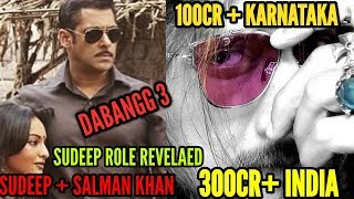 DABANGG 3 | SALMAN KHAN vs SUDEEP | ROLE REVEALED | 100CR + KARNATAKA CONFIRM | blockbuster