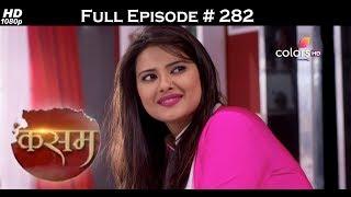 Kasam - 11th April 2017 - कसम - Full Episode