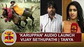 'Karuppan' Audio Launch | Vijay Sethupathi | Tanya | Imman