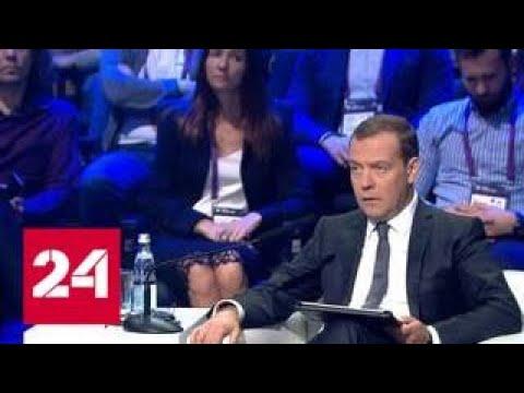 Медведев: за год кибератаки отняли у России 600 миллиардов - Россия 24