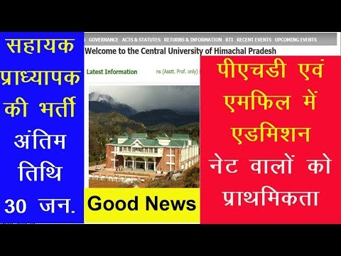 Admission for PhD & MPhil | Assistant Professor Job in Central University | Golden Chance NET JRF