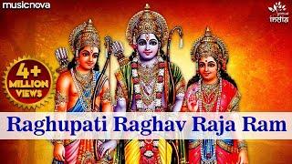 Ram Bhajan - Raghupati Raghav Raja Ram Patit Pavan Sita Ram | Hindi Bhajans | Bhakti Songs