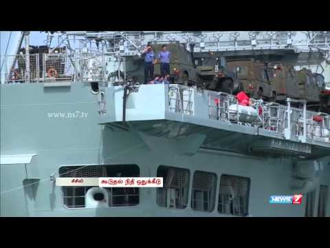 Europe restores rescue mission | World | News7 Tamil |