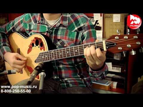 MARTINEZ W-164P (Ovation Type electro-acoustic guitar)