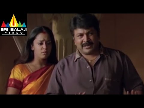 chandramukhi Movie jyothika lifting bed Scene