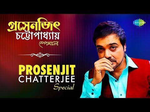 Weekend Classic Radio Show | Prasenjit Special | Aar Ki Tomay | Keno Je Emon | Jhar Jhar Jhare