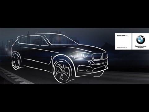 Презентация нового BMW X5 f15