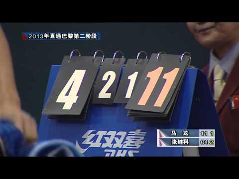 2013 China Trials for WTTC: MA Long Vs ZHANG Jike [HQ] [Full Match +MA Long's Interview!]