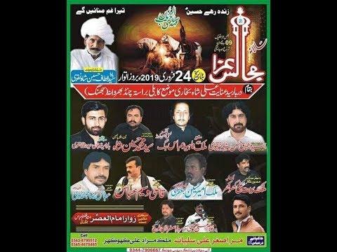 24 February Live Majlis e aza 2019........Churnd Bahwna Jhang