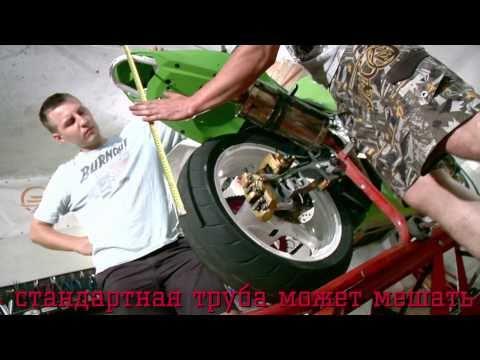 Stunt kit. Поготовка мотоцикла для стантрайдинга (часть2)