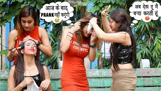 Makeup Prank On Girl Gone Wrong | Rits Dhawan