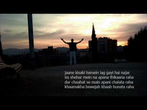 Tune Jo Nah(New York) Full Song With Lyrics HQ