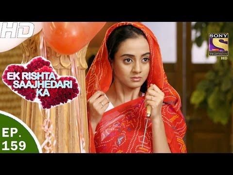 Ek Rishta Saajhedari ka - एक रिश्ता साझेदारी का - Ep 159 - 30th Mar, 2017 thumbnail