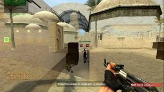Counter Strike Source - Читеры среди нас на всех серверах.