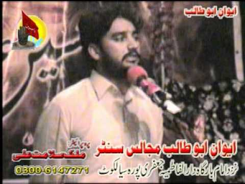 Waseem Abbas Boloch Part-3.mpg video