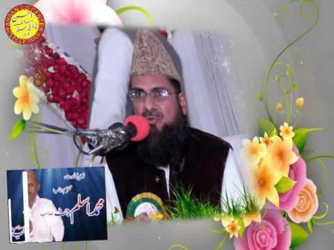 abdul hameed watto topic serat amam ul anbeya s a w 26-11-16