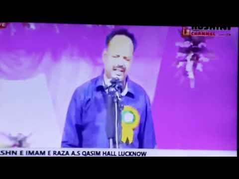 Chandan Faizabadi | Jashan e Imam Raza a.s 2019 | Qasim hall Lucknow