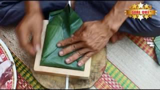 Cách gói bánh chưng bằng khuôn chi tiết dễ học | Mẹo vặt cuộc sống hàng ngày