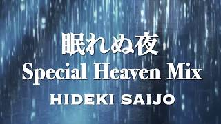 Download Lagu 眠れぬ夜/西城秀樹(Special Heaven Mix)9月も空より愛をこめて Gratis STAFABAND