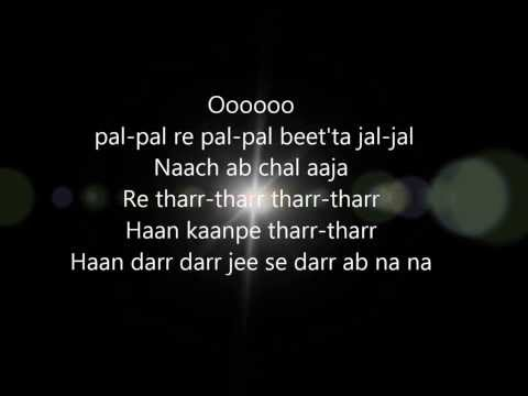 Nagada Sang Dhol Lyrics - Ram Leela