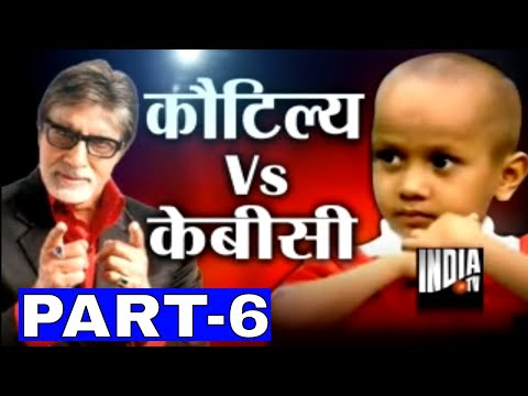 Kbc With Human Computer Kautilya-6 video