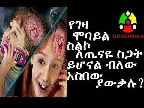 Ethiopia-Do you think that my mobile phone is a threat to my health?
