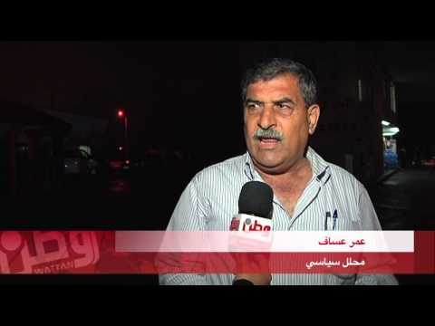 رام الله:إصابة عدد من الشبان خلال مواجهات مع