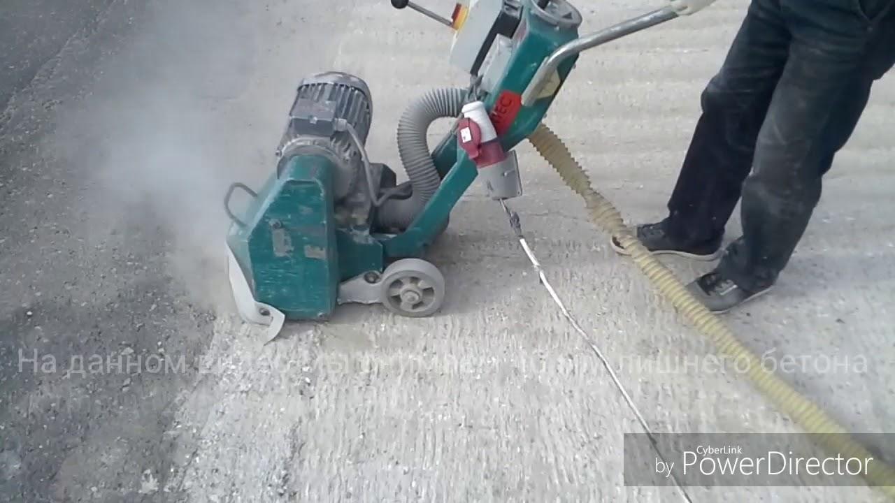 Фрезеровка бетона своими руками 54