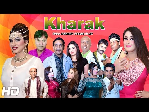 KHARAK - (FULL DRAMA) 2016 BRAND NEW PAKISTANI COMEDY STAGE DRAMA