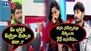 నా భార్య నమ్మోద్దని చెప్పినా నేను వినలేదు..! | Kaushal And His Wife About Bogus Calls | TV5