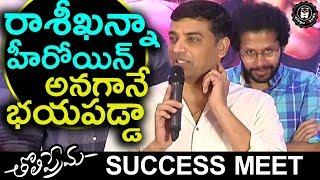 Dil Raju About Raashi Khanna at Tholi Prema SUCCESS Meet | Varun Tej | Thaman | Telugu Panda