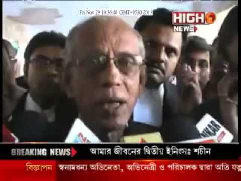 HIGH NEWS INDIA AGAM JAMIN PELEN ADHIR RANJAN CHOWDHURY