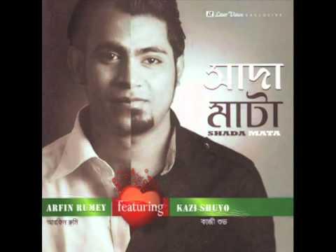 Billalpakhi Bangla Folk Song-(tumi Bine Okul Poran)...(kazi Shuvo...).flv video