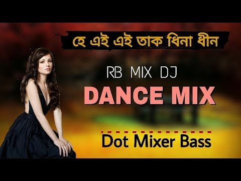 Super hit hindi dj song - Dance Mix | Latest Hit Remix Song 2018