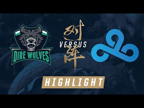 DW vs C9 - Worlds Play-In Match Highlights (2017)