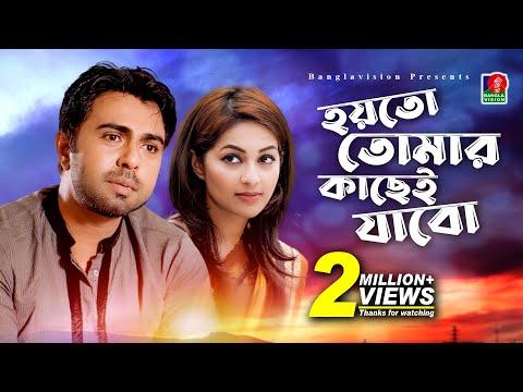 Hoy To Tomar Kachei Jabo | Apurba | Monalisa | Bangla Eid Natok | 2018 | HD thumbnail