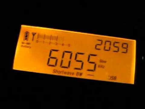 Radio Rwanda 6055 kHz final sign off received in Germany