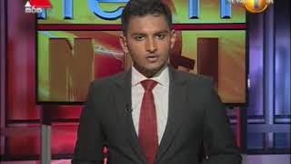 News1st Sinhala Sunrise News, Thursday, November 2017,6 30am 16112017