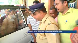 Suni Attacked Actress Due To Personal enmity: Dileep's Counsel| Mathrubhumi News