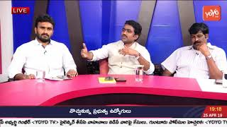 AP CM Chandrababu Naidu Vs IAS Officers | CM KCR | Government Employees | AP and Telangana