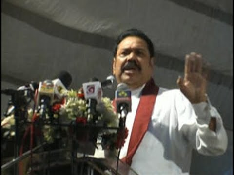 mahinda comments on |eng