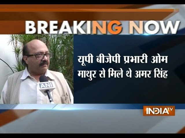 Amar Singh meets BJP leader Om Mathur in Delhi