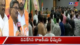 BJP Leaders Pays Condolences To Former PM Atal Bihari Vajpayee | Nampally BJP Office