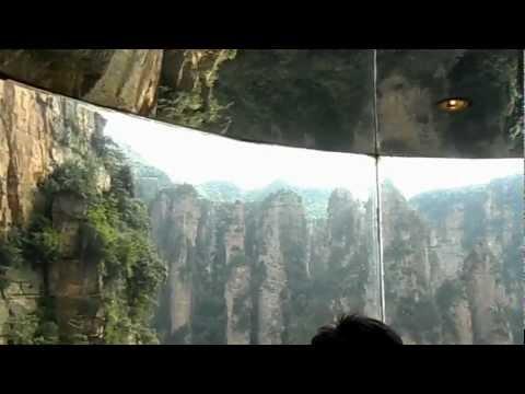 中国にある世界最大の屋外エレベーターが怖い